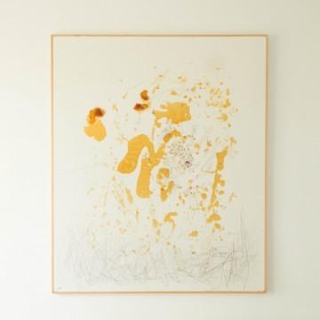 Íntima simplicidad, pintura original de Cèlia Izquierdo de 2007